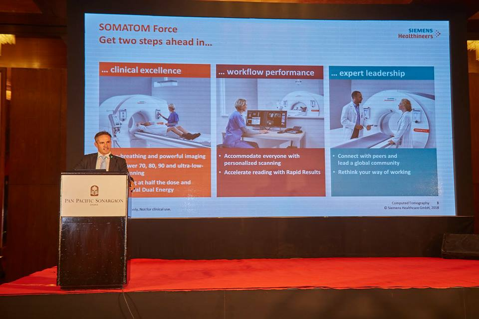 Introducing SOMATOM Force, Dual Source, Duel Energy CT Scan Machine